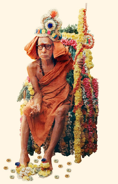 Periyava for Pathrikai 1